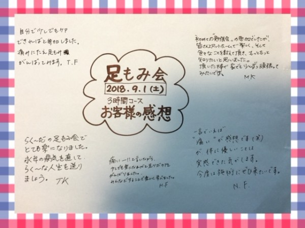 IMG_6641